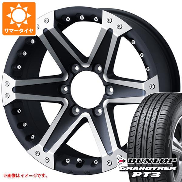サマータイヤ 265/70R17 115S ダンロップ グラントレック PT3 マッドヴァンス01 8.0-17 タイヤホイール4本セット