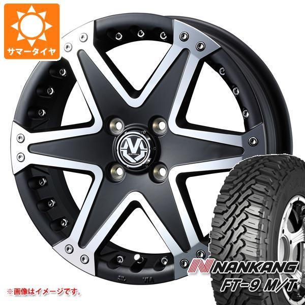 サマータイヤ 165/60R15 77S ナンカン FT-9 M/T ブラックサイドウォール マッド ヴァンス 01 軽カー専用 5.0-15 タイヤホイール4本セット