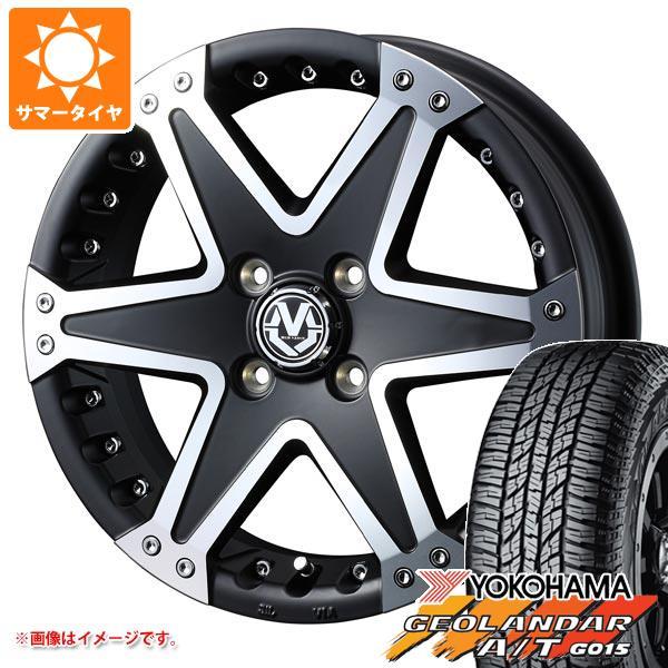 サマータイヤ 165/60R15 77H ヨコハマ ジオランダー A/T G015 ブラックレター マッドヴァンス01 5.0-15 タイヤホイール4本セット