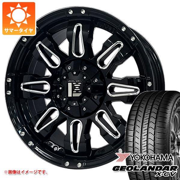 サマータイヤ 265/50R20 111W XL ヨコハマ ジオランダー X-CV G057 レクセル バレーノ オフロードスタイル 9.0-20 タイヤホイール4本セット