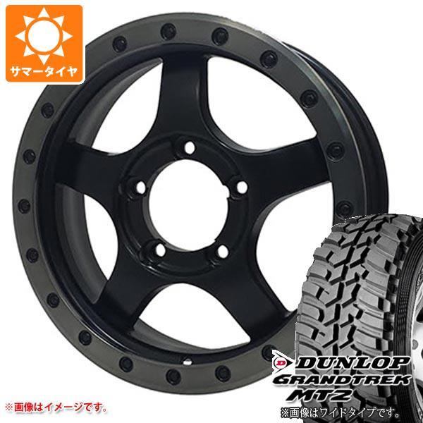 ジムニー専用 サマータイヤ ダンロップ グラントレック MT2 195R16C 104Q ブラックレター NARROW バウンティコレクション BDX05 5.5-16 タイヤホイール4本セット