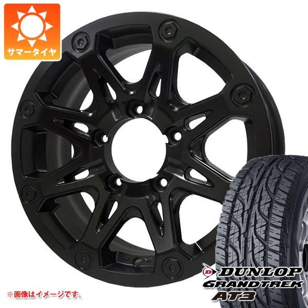 ジムニー専用 サマータイヤ ダンロップ グラントレック AT3 175/80R16 91S ブラックレター バウンティコレクション BDX08 5.5-16 タイヤホイール4本セット