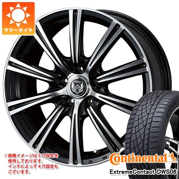 サマータイヤ 195/50R16 84W コンチネンタル エクストリームコンタクト DWS06 ライツレー XS 6.5-16 タイヤホイール4本セット