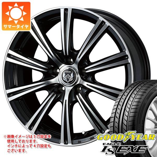 サマータイヤ 235/50R18 97V グッドイヤー イーグル LSエグゼ ライツレー XS 8.0-18 タイヤホイール4本セット