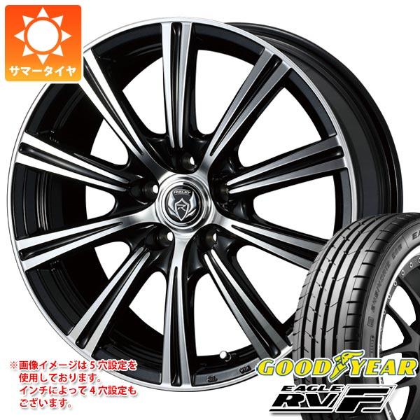 サマータイヤ 215/55R18 99V XL グッドイヤー イーグル RV-F ライツレー XS 7.5-18 タイヤホイール4本セット