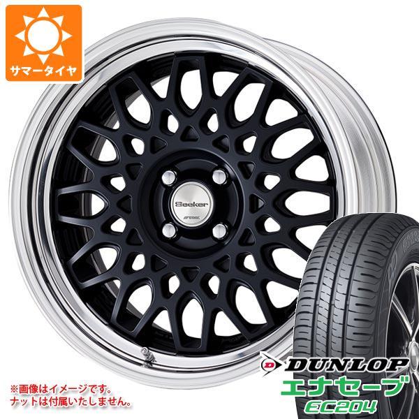 サマータイヤ 215/50R18 92V ダンロップ エナセーブ EC204 ワーク シーカー CX 7.5-18 タイヤホイール4本セット