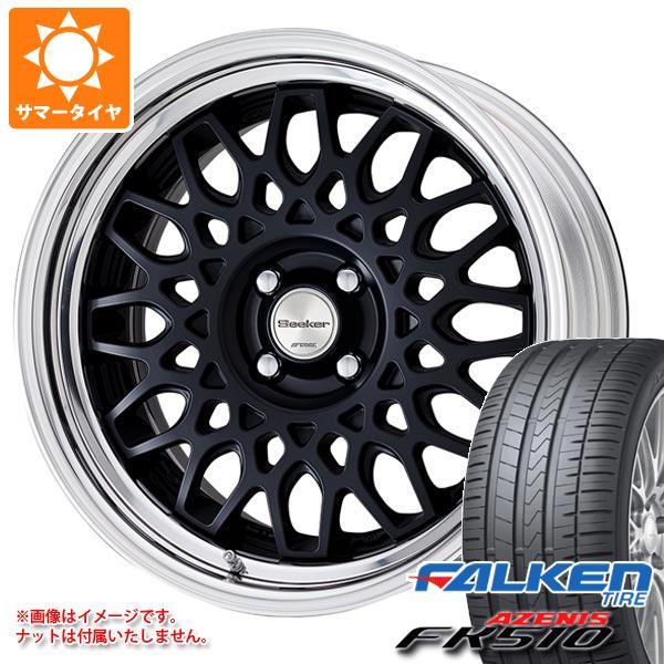 サマータイヤ 245/45R18 (100Y) XL ファルケン アゼニス FK510 シーカー CX 8.0-18 タイヤホイール4本セット