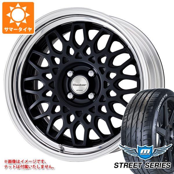 【保証書付】 サマータイヤ 215 シーカー/40R17 88V XL モンスタ ストリートシリーズ XL ホワイトレター ワーク CX シーカー CX 7.0-17 タイヤホイール4本セット, Leciel Style:7a6ebacf --- growyourleadgen.petramanos.com