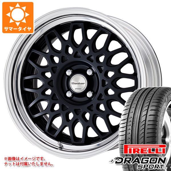 早い者勝ち サマータイヤ 235/40R18 95W XL ピレリ ドラゴン スポーツ シーカー CX 8.0-18 タイヤホイール4本セット, KOBE CHOCO 358cef77