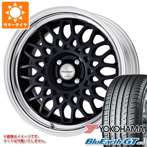 最高の品質の 2021年製 ワーク サマータイヤ サマータイヤ CX 185/55R16 83V ヨコハマ ブルーアースGT AE51 ワーク シーカー CX 6.0-16 タイヤホイール4本セット, 京都きものづくり:73e3aa25 --- mibanderarestaurantnj.com
