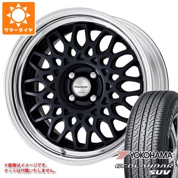 サマータイヤ 215/55R17 94V ヨコハマ ジオランダーSUV G055 シーカー CX 7.0-17 タイヤホイール4本セット
