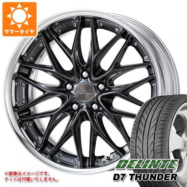 サマータイヤ 245/35R20 95W XL デリンテ D7 サンダー シュヴァート クヴェル 8.0-20 タイヤホイール4本セット