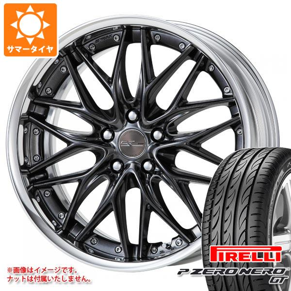 サマータイヤ 245/40R19 (98Y) XL ピレリ P ゼロ ネロ GT シュヴァート クヴェル 8.0-19 タイヤホイール4本セット