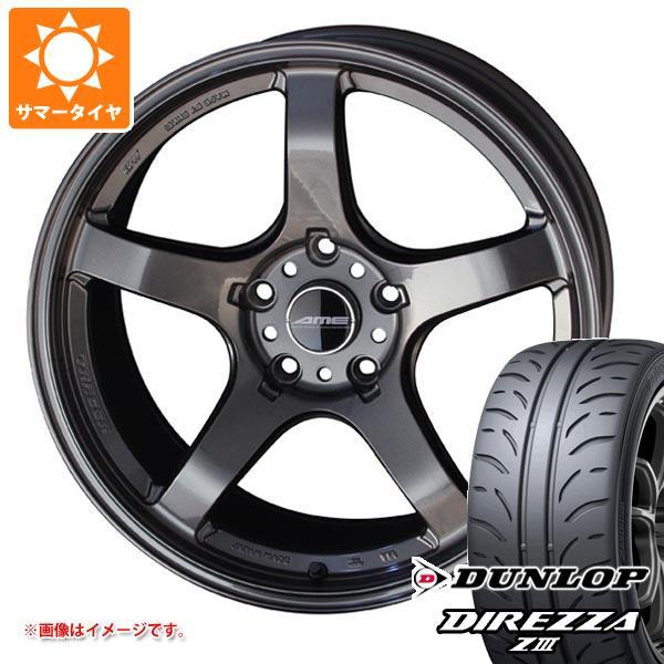 サマータイヤ 235/40R18 91W ダンロップ ディレッツァ Z3 AME トレーサーGT-V 8.5-18 タイヤホイール4本セット