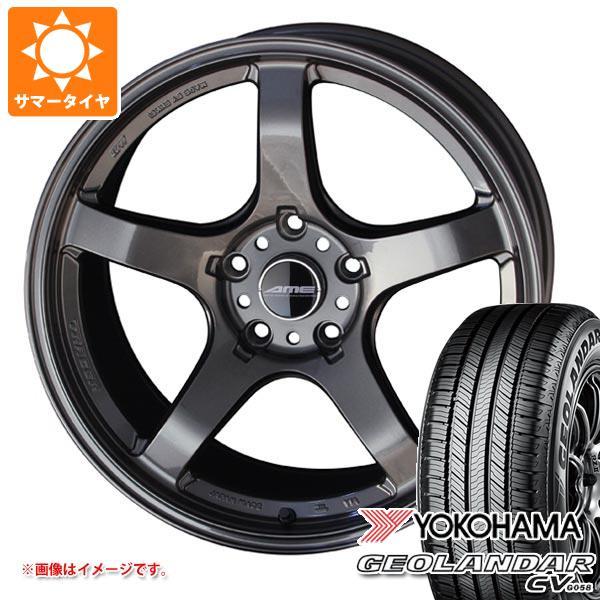 サマータイヤ 225/60R18 100H ヨコハマ ジオランダー CV 2020年4月発売サイズ AME トレーサーGT-V 8.5-18 タイヤホイール4本セット