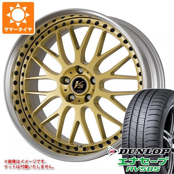 サマータイヤ 245/45R19 98W ダンロップ エナセーブ RV505 VS XX 8.5-19 タイヤホイール4本セット