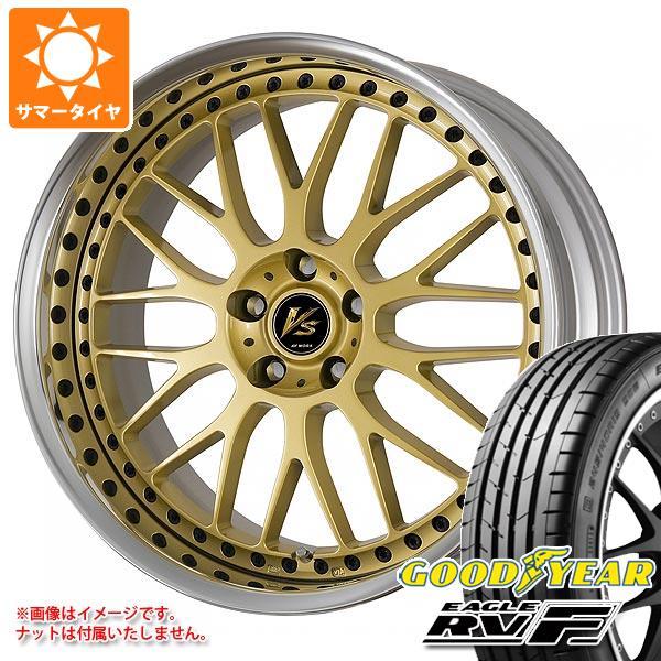 サマータイヤ 225/55R18 102V XL グッドイヤー イーグル RV-F VS XX 8.0-18 タイヤホイール4本セット