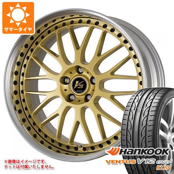 サマータイヤ 245/45R20 103Y XL ハンコック ベンタス V12evo2 K120 ワーク VS XX 8.5-20 タイヤホイール4本セット