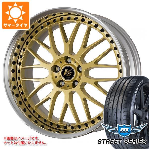 サマータイヤ 225/35R20 93V XL モンスタ ストリートシリーズ ホワイトレター VS XX 8.0-20 タイヤホイール4本セット