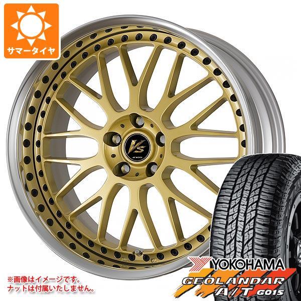 サマータイヤ 235/55R18 104H XL ヨコハマ ジオランダー A/T G015 ブラックレター ワーク VS XX 8.0-18 タイヤホイール4本セット