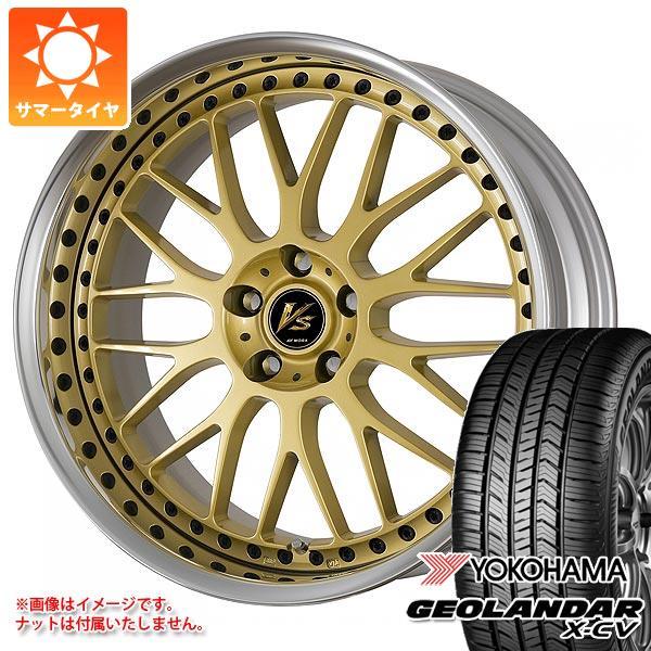 サマータイヤ 235/55R19 105W XL ヨコハマ ジオランダー X-CV G057 VS XX 8.0-19 タイヤホイール4本セット