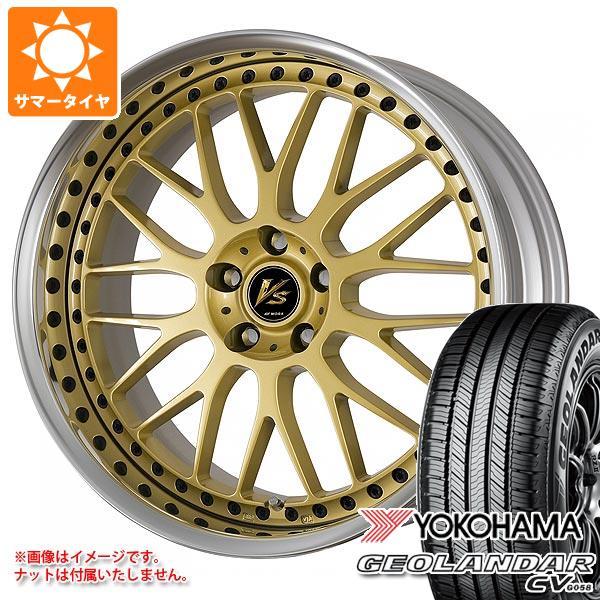 サマータイヤ 235/55R18 100V ヨコハマ ジオランダー CV VS XX 8.0-18 タイヤホイール4本セット