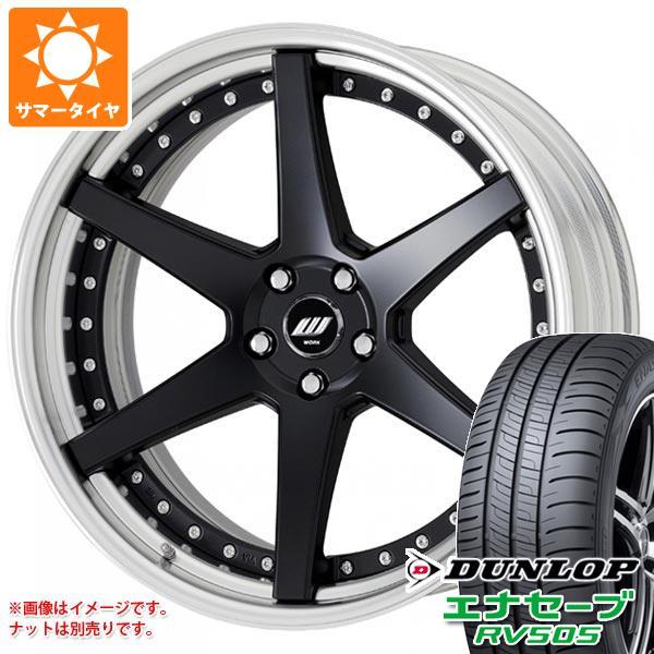 サマータイヤ 245/35R20 95W XL ダンロップ エナセーブ RV505 ジースト ST1 8.0-20 タイヤホイール4本セット