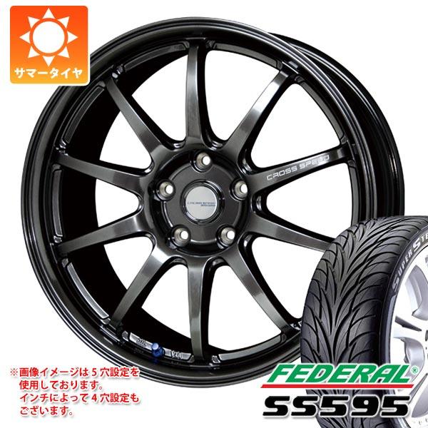 サマータイヤ 215/45R17 87V フェデラル SS595 クロススピード ハイパーエディション CR10 7.0-17 タイヤホイール4本セット
