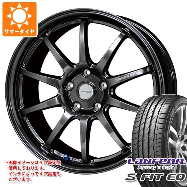 サマータイヤ 215/50R17 95W XL ラウフェン Sフィット EQ LK01 クロススピード ハイパーエディション CR10 7.0-17 タイヤホイール4本セット