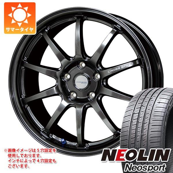 サマータイヤ 215/45R17 91W XL ネオリン ネオスポーツ クロススピード ハイパーエディション CR10 7.0-17 タイヤホイール4本セット