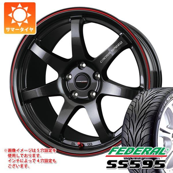 サマータイヤ 225/45R17 91V フェデラル SS595 クロススピード ハイパーエディション CR7 7.0-17 タイヤホイール4本セット