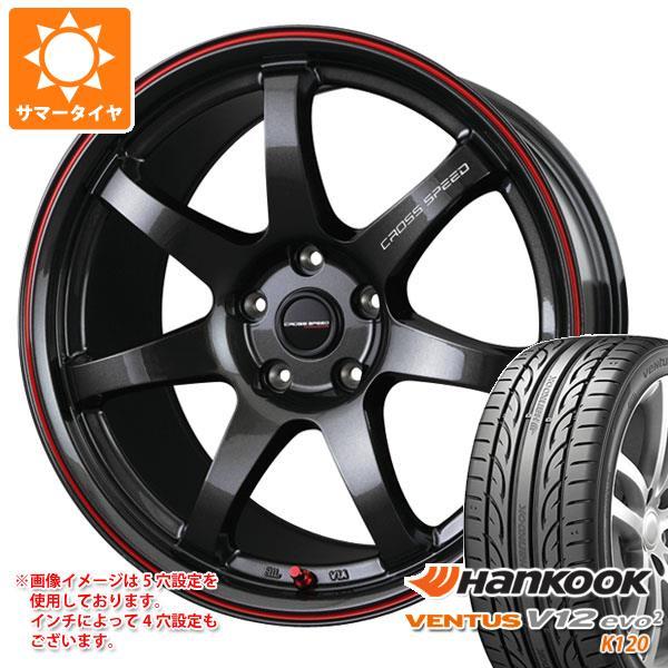 サマータイヤ 215/40R18 89Y XL ハンコック ベンタス V12evo2 K120 クロススピード ハイパーエディション CR7 7.5-18 タイヤホイール4本セット