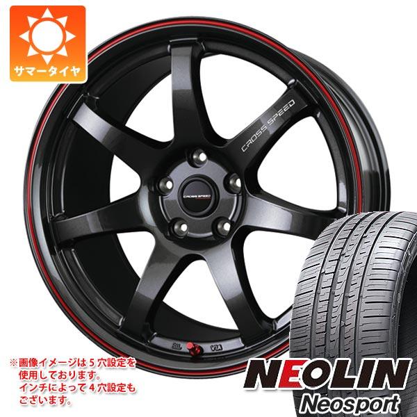 サマータイヤ 205/50R17 93W XL ネオリン ネオスポーツ クロススピード ハイパーエディション CR7 7.0-17 タイヤホイール4本セット