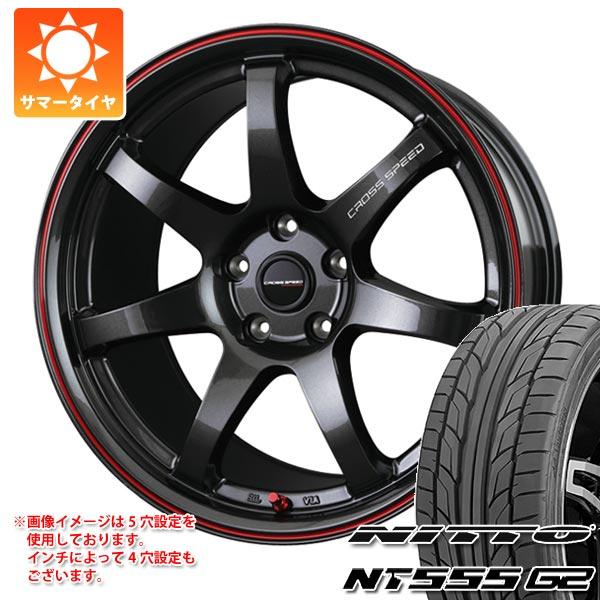 サマータイヤ 215 35R18 84W XL ニットー NT555 G2 クロススピード ハイパーエディション CR7 7.5-18 タイヤホイール4本セット