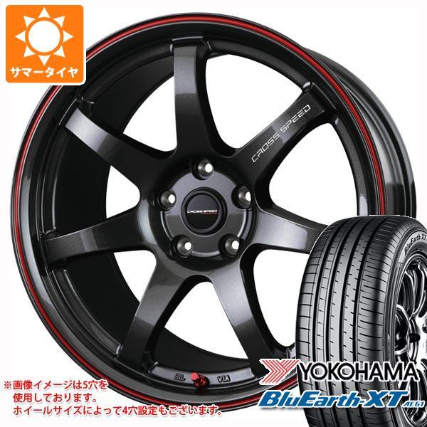 サマータイヤ 215/60R17 96H ヨコハマ ブルーアースXT AE61 クロススピード ハイパーエディション CR7 7.0-17 タイヤホイール4本セット