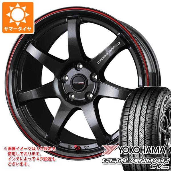 適切な価格 サマータイヤ 215/55R17 215/55R17 94V ジオランダー ヨコハマ ジオランダー CV 2020年4月発売サイズ CR7 クロススピード ハイパーエディション CR7 7.0-17 タイヤホイール4本セット, ウラワク:cbeabe5f --- lebronjamesshoes.com.co