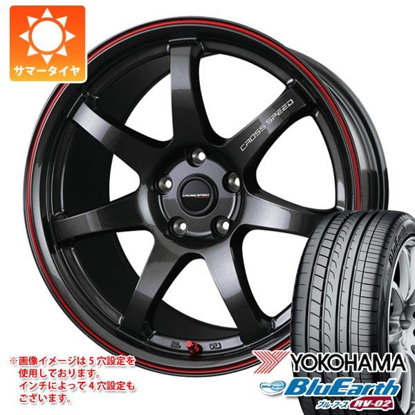 2020年製 サマータイヤ 215/55R17 94V ヨコハマ ブルーアース RV-02 クロススピード ハイパーエディション CR7 7.0-17 タイヤホイール4本セット