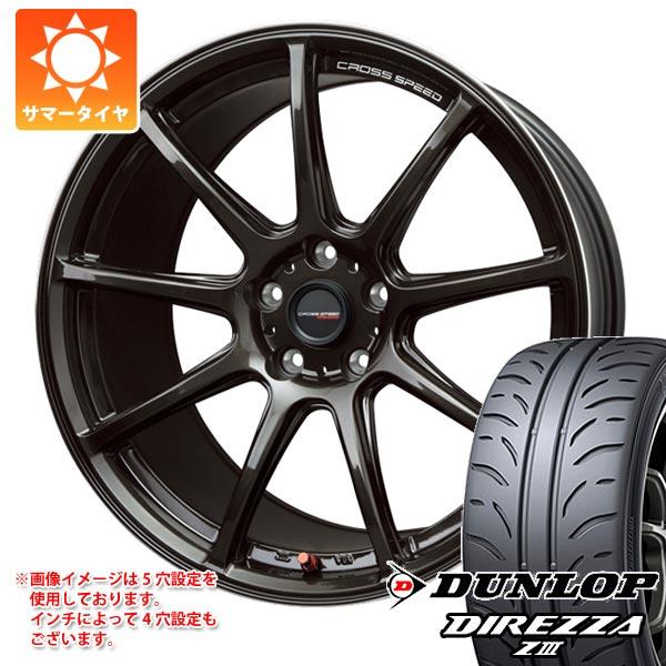 サマータイヤ 195/50R15 82V ダンロップ ディレッツァ Z3 クロススピード ハイパーエディション RS9 5.5-15 タイヤホイール4本セット