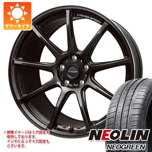 サマータイヤ 165/55R14 72H ネオリン ネオグリーン クロススピード ハイパーエディション RS9 4.5-14 タイヤホイール4本セット