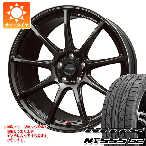 サマータイヤ 215/45R17 91W XL ニットー NT555 G2 クロススピード ハイパーエディション RS9 7.0-17 タイヤホイール4本セット