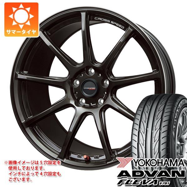 サマータイヤ 195/50R15 82V ヨコハマ アドバン フレバ V701 クロススピード ハイパーエディション RS9 5.5-15 タイヤホイール4本セット