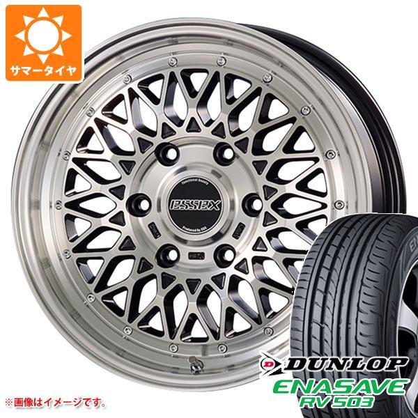 ハイエース 200系専用 サマータイヤ ダンロップ RV503 215/65R16C 109/107L エセックス ENCM 6.5-16 タイヤホイール4本セット