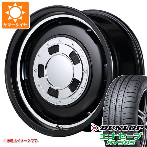 サマータイヤ 155/65R14 75H ダンロップ エナセーブ RV505 ガルシア シスコ 4.5-14 タイヤホイール4本セット