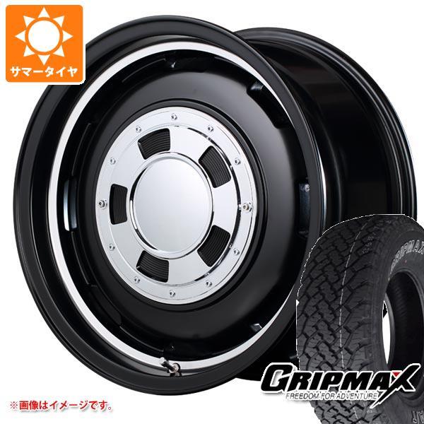 サマータイヤ 215/70R16 100T グリップマックス グリップマックス A/T アウトラインホワイトレター ガルシア シスコ 6.5-16 タイヤホイール4本セット