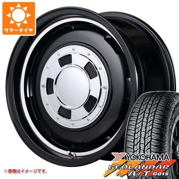 ジムニー専用 サマータイヤ ヨコハマ ジオランダー A/T G015 175/80R16 91S ブラックレター ガルシア シスコ 5.5-16 タイヤホイール4本セット