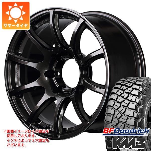 サマータイヤ 285/55R20 122/119Q BFグッドリッチ マッドテレーン T/A KM3 ブラックレター レイズ グラムライツ 57トランスエックス 8.5-20 タイヤホイール4本セット
