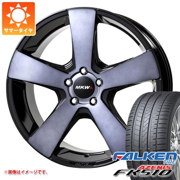 サマータイヤ 245/40R20 (99Y) XL ファルケン アゼニス FK510 MK-007 グラファイトクリア 8.5-20 タイヤホイール4本セット