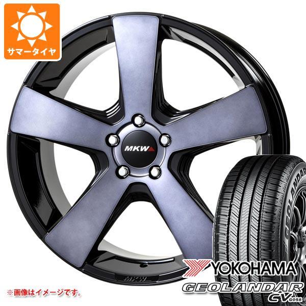 サマータイヤ 235/55R20 102V ヨコハマ ジオランダー CV MK-007 グラファイトクリア 8.5-20 タイヤホイール4本セット