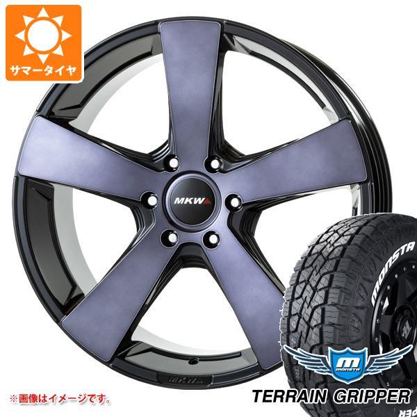 サマータイヤ 285/55R20 122/119Q モンスタ テレーングリッパー ホワイトレター MK-007 グラファイトクリア 8.5-20 タイヤホイール4本セット