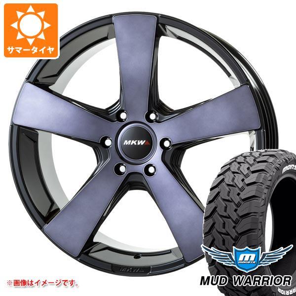 サマータイヤ 265/50R20 117/114Q モンスタ マッドウォーリアー ホワイトレター MK-007 グラファイトクリア 8.5-20 タイヤホイール4本セット